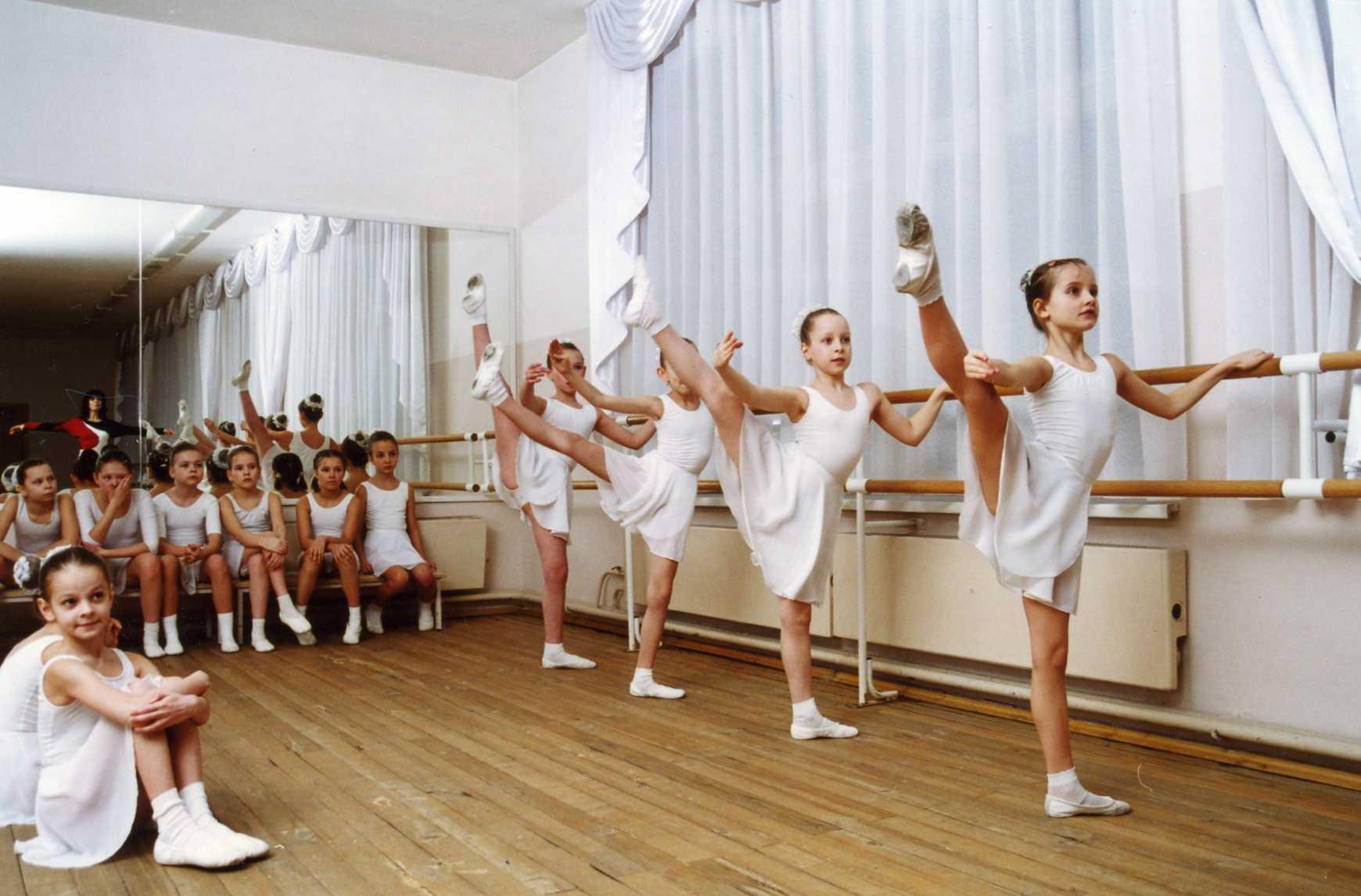 Танцевальные направления