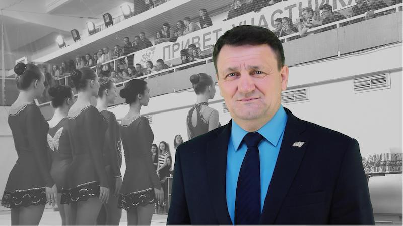 Директор ДФК ПГУПС