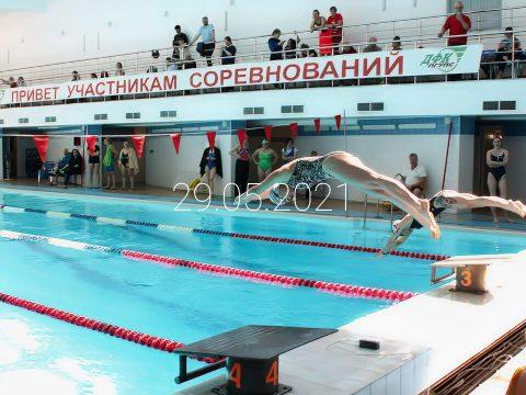 Результаты соревнований по плаванию 29 мая